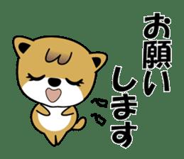My Dog , Pochi sticker #15739580