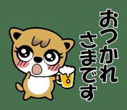My Dog , Pochi sticker #15739583