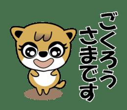 My Dog , Pochi sticker #15739584