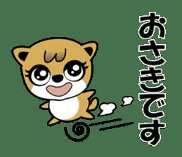 My Dog , Pochi sticker #15739585