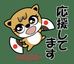 My Dog , Pochi sticker #15739587
