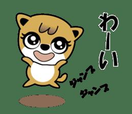 My Dog , Pochi sticker #15739589