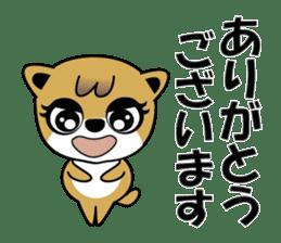 My Dog , Pochi sticker #15739593
