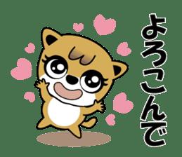 My Dog , Pochi sticker #15739594
