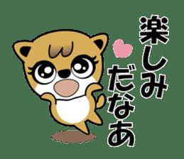 My Dog , Pochi sticker #15739599