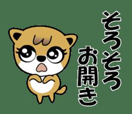 My Dog , Pochi sticker #15739606