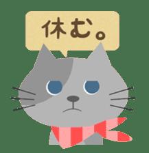 Cats & Kids sticker #15747348