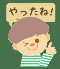 Cats & Kids sticker #15747351