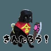 สติ๊กเกอร์ไลน์ Kosuchoko. Kintaro version