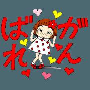 สติ๊กเกอร์ไลน์ Castor bean-chan 87