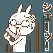 สติ๊กเกอร์ไลน์ The Showa rabbit!
