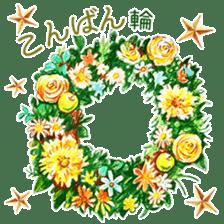 words flower shop sticker #15763588