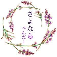 words flower shop sticker #15763596