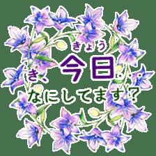 words flower shop sticker #15763602