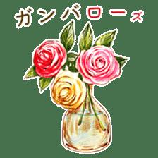 words flower shop sticker #15763606