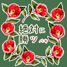 words flower shop sticker #15763607