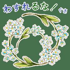 words flower shop sticker #15763612