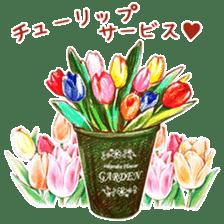 words flower shop sticker #15763614