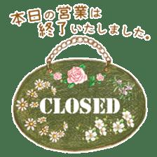 words flower shop sticker #15763617