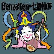 สติ๊กเกอร์ไลน์ Benzaiten:The 7 Deities LUCKY 4