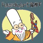 สติ๊กเกอร์ไลน์ Fukurokuju:The 7 Deities Lucky5