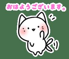 Cute Sticker be healed sticker #15776410