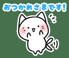 Cute Sticker be healed sticker #15776412