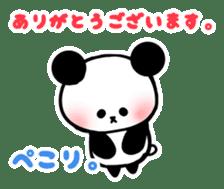 Cute Sticker be healed sticker #15776415