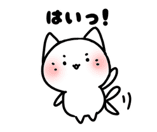 Cute Sticker be healed sticker #15776418