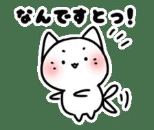 Cute Sticker be healed sticker #15776420