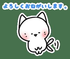 Cute Sticker be healed sticker #15776421