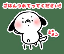 Cute Sticker be healed sticker #15776428