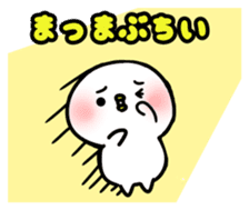 Cute Sticker be healed sticker #15776446