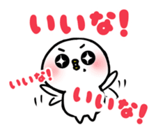 Cute Sticker be healed sticker #15776448