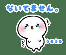 Cute Sticker be healed sticker #15776449