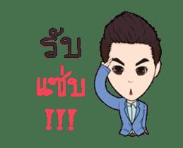 BossM V.2 sticker #15776659
