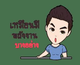 BossM V.2 sticker #15776664