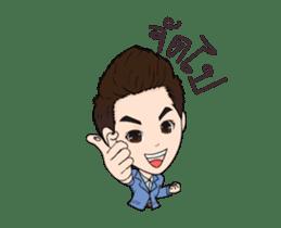 BossM V.2 sticker #15776674