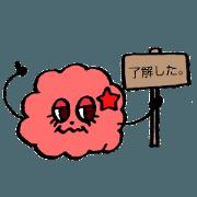 สติ๊กเกอร์ไลน์ You can use it everyday! Mokumoku
