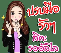 MONE MONE V.4 sticker #15779544