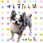สติ๊กเกอร์ไลน์ Petfamily Sticker2