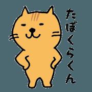 สติ๊กเกอร์ไลน์ tabochan's sticker