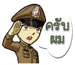 Thai Police with the brave heart sticker #15789252