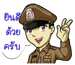 Thai Police with the brave heart sticker #15789253