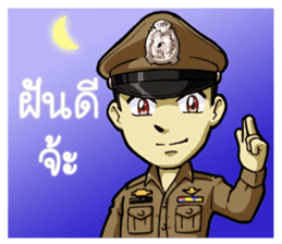 Thai Police with the brave heart sticker #15789254