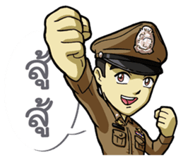 Thai Police with the brave heart sticker #15789255