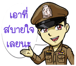 Thai Police with the brave heart sticker #15789256