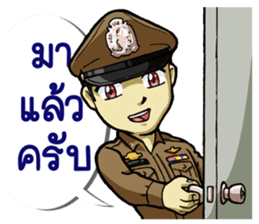 Thai Police with the brave heart sticker #15789258