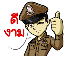 Thai Police with the brave heart sticker #15789260