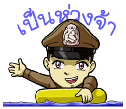 Thai Police with the brave heart sticker #15789261